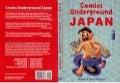 Comics underground japan pdf garo gekiga
