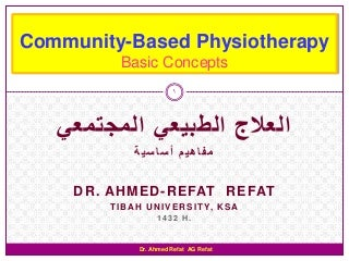 Community Based Rehabilitation CBR