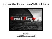 Cross the Great Firewall of China
