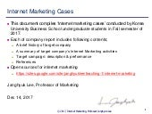 Internet Marketing Company Report 2017 Fall Part 1
