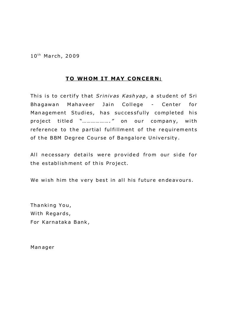 Mba Project Completion Letter Format