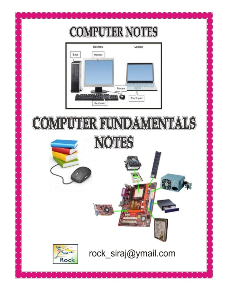 Fundamentals Of Computer Pdf
