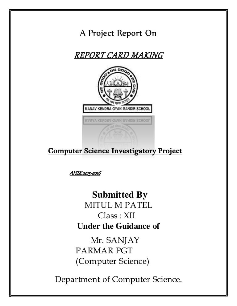report card making by mitul patel