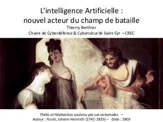 JF 26 Ans Nancy Cherche Homme Mûr Coquin, Sexe Et Complicité