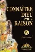 Connaître dieu par la raison. french. français