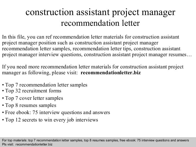 assistant project manager cover letters