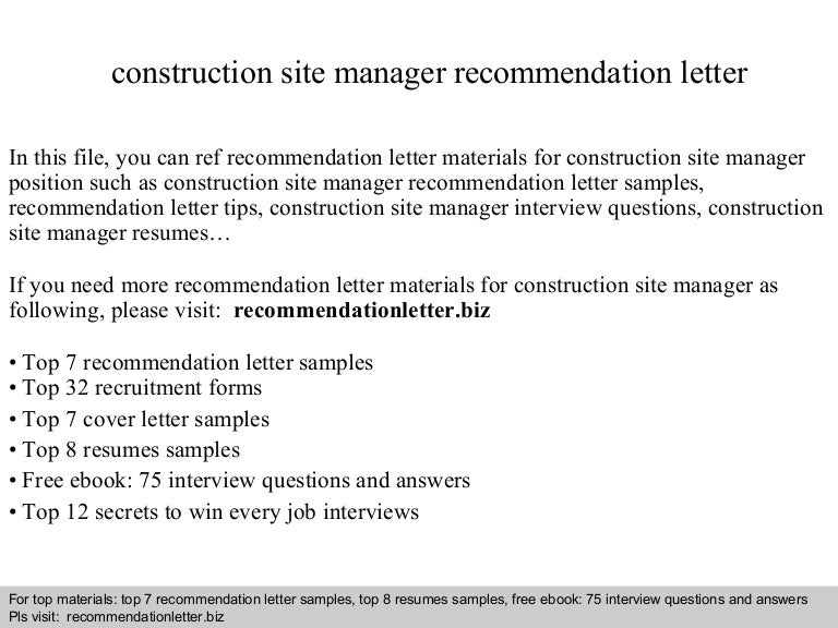 Construction site manager recommendation letter