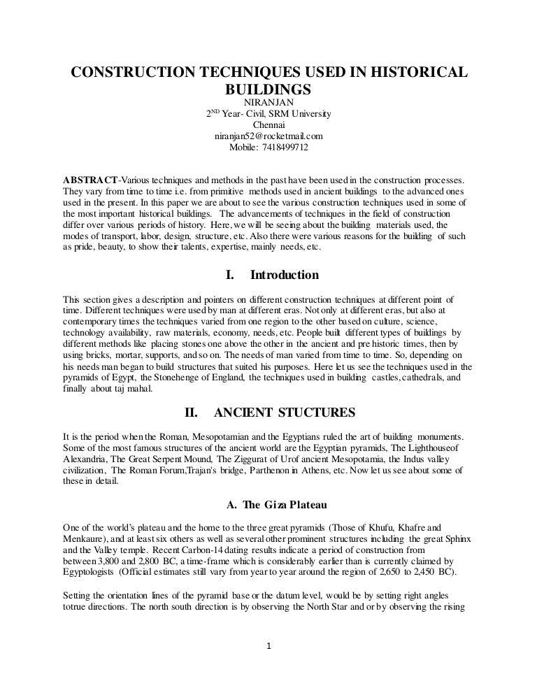 essay construction techniques