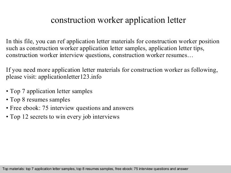 Construction worker application letter