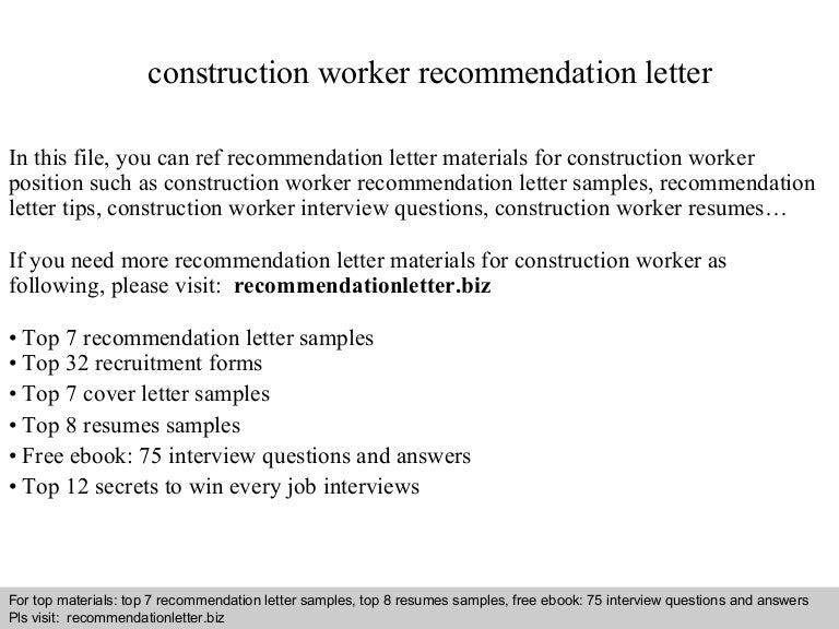 Construction worker recommendation letter – Job Recommendation Letter