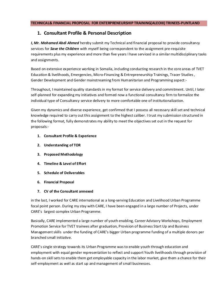 Dissertation On Banking European Central Bank Europa EU