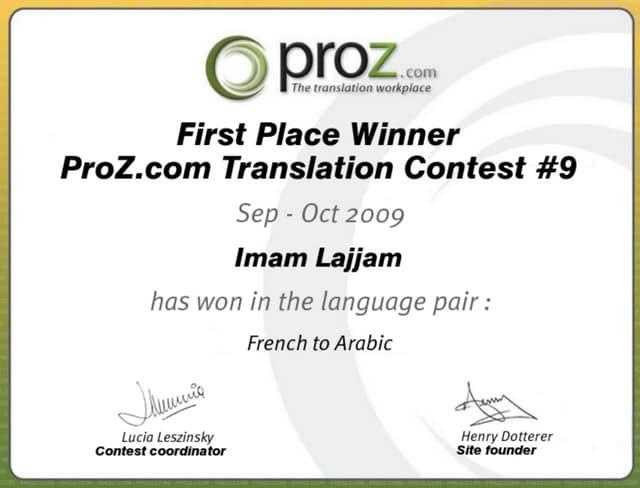 Proz Contest Certificate Imam Lajjam