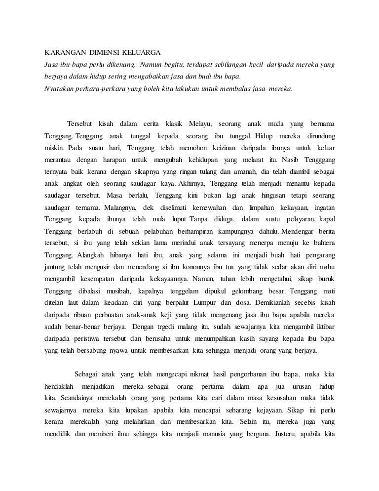karangan hari guru essays 2016-4-5 karangan sambutan hari guru 英语 teacher's day essay 最后更新 :  2016-02-20 使用频率: 1 karangan tentang hari raya puasa 英语 laporan  sambutan.