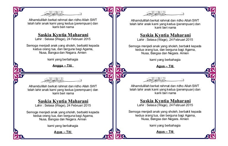 Contoh kartu ucapan aqiqah bayi pada berkat (kotak nasi) 2015