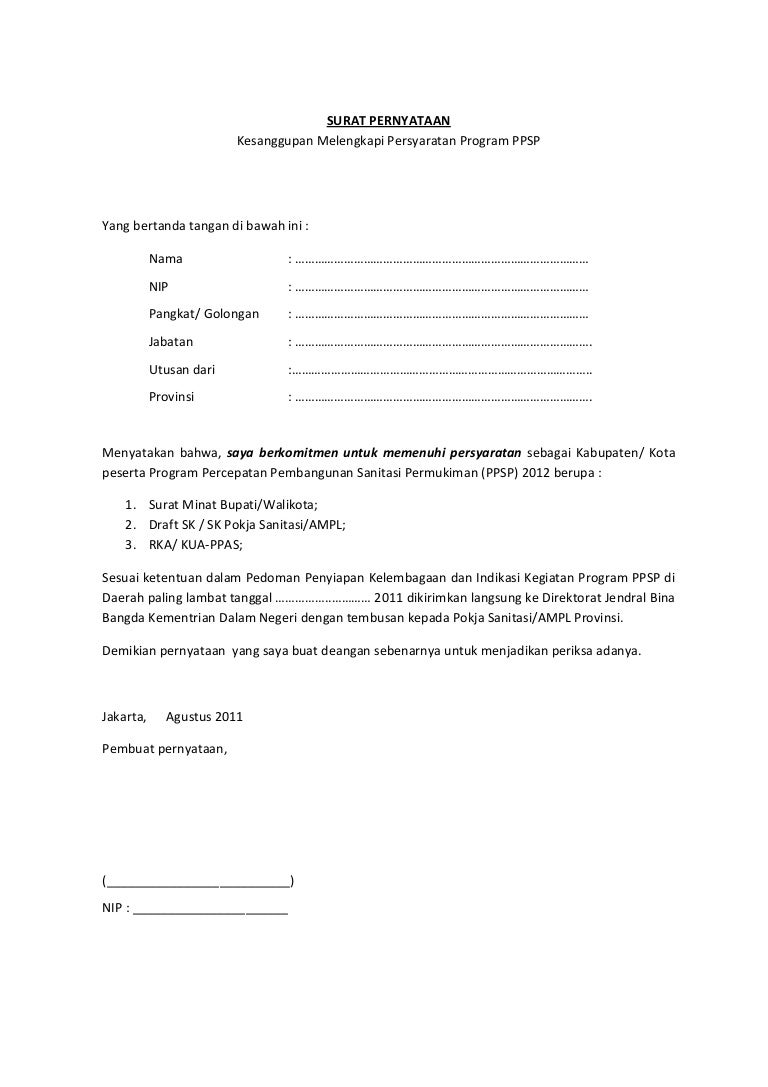 Contoh Surat Kesanggupan Mengikuti Program Ppsp