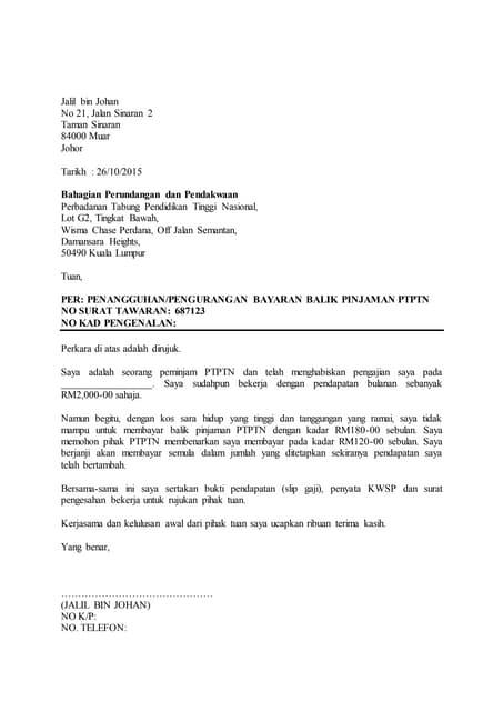 Contoh Surat Rayuan Permohonan Kemasukan Ke Sekolah Menengah Teknik