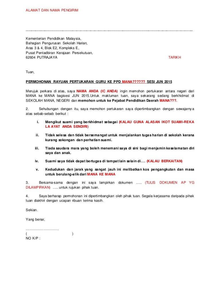 Contoh Surat Rayuan Pertukaran Guru