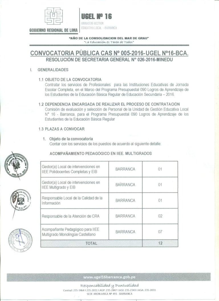 Convocatoria publica cas logros de aprendizaje ugel de bca 2016