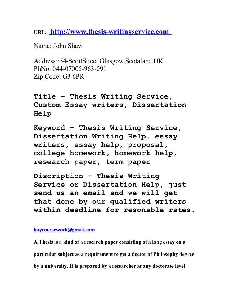 Best english essay site