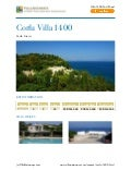 Corfu villa 1400,greece