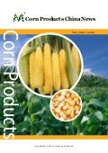 Corn Products China News-2010_Sample Issue