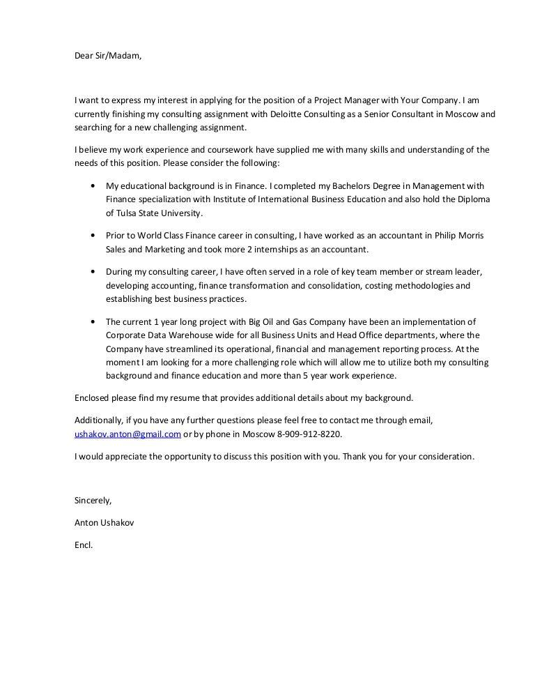 Deloitte cover letter - Deloitte Cover Letter | Internship ...