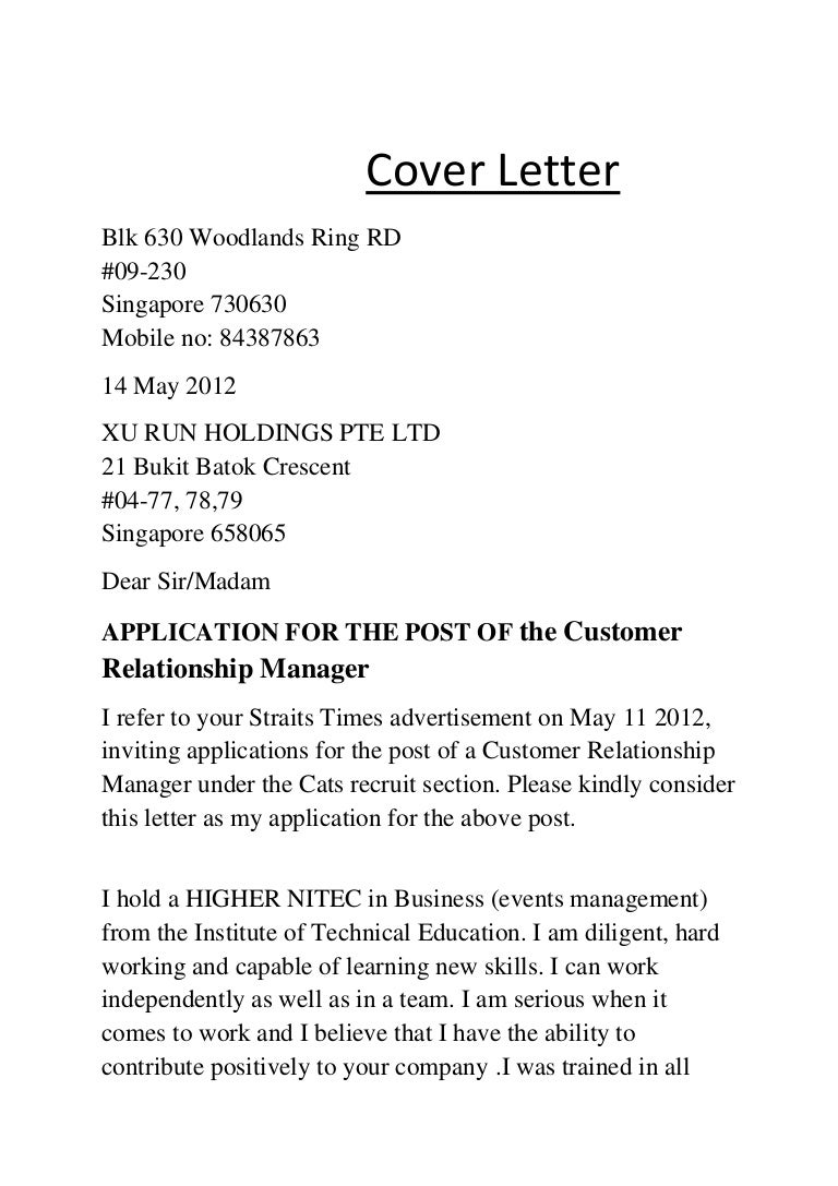 Cover Letter Engineer Telecom] company driver cover letter ...