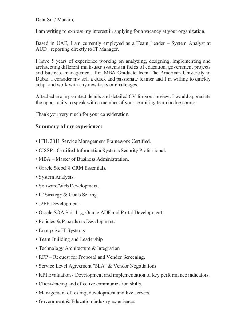 Resume Cover Letter Dear Sir Or Madam