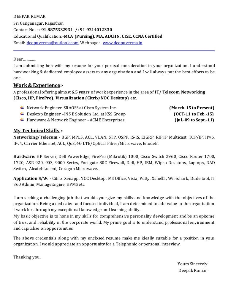 Cover letter for Network Engineer