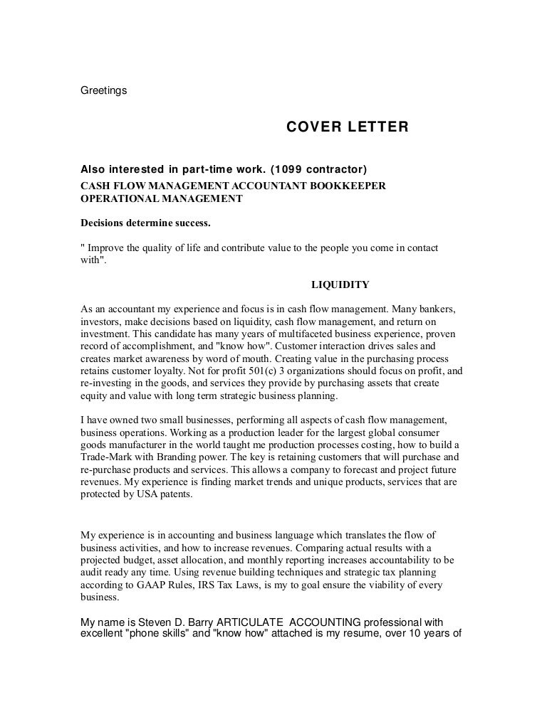 Cover Letter 12 14-2014 Document