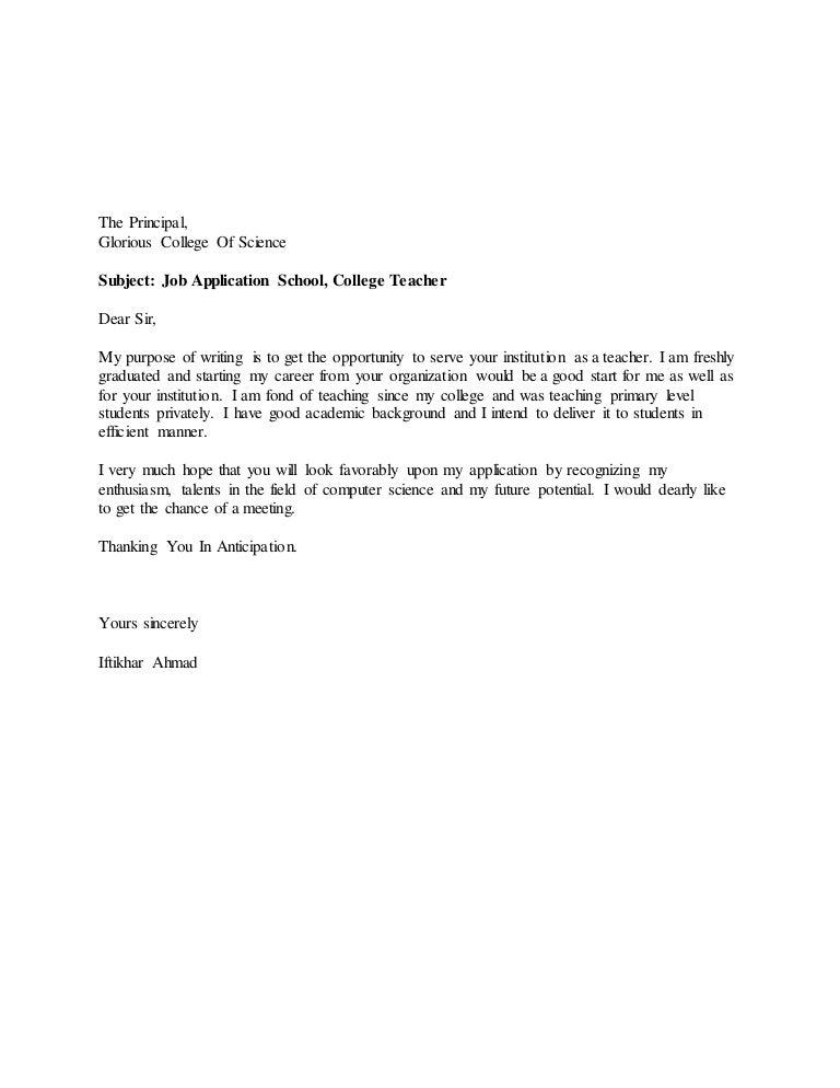 Cover Letter For Fresh Job Seeker Teaching Intensip Fresh