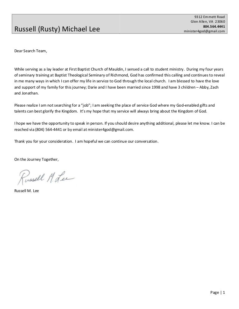 cover letter resume from rusty lee - Pastor Resume Cover Letter