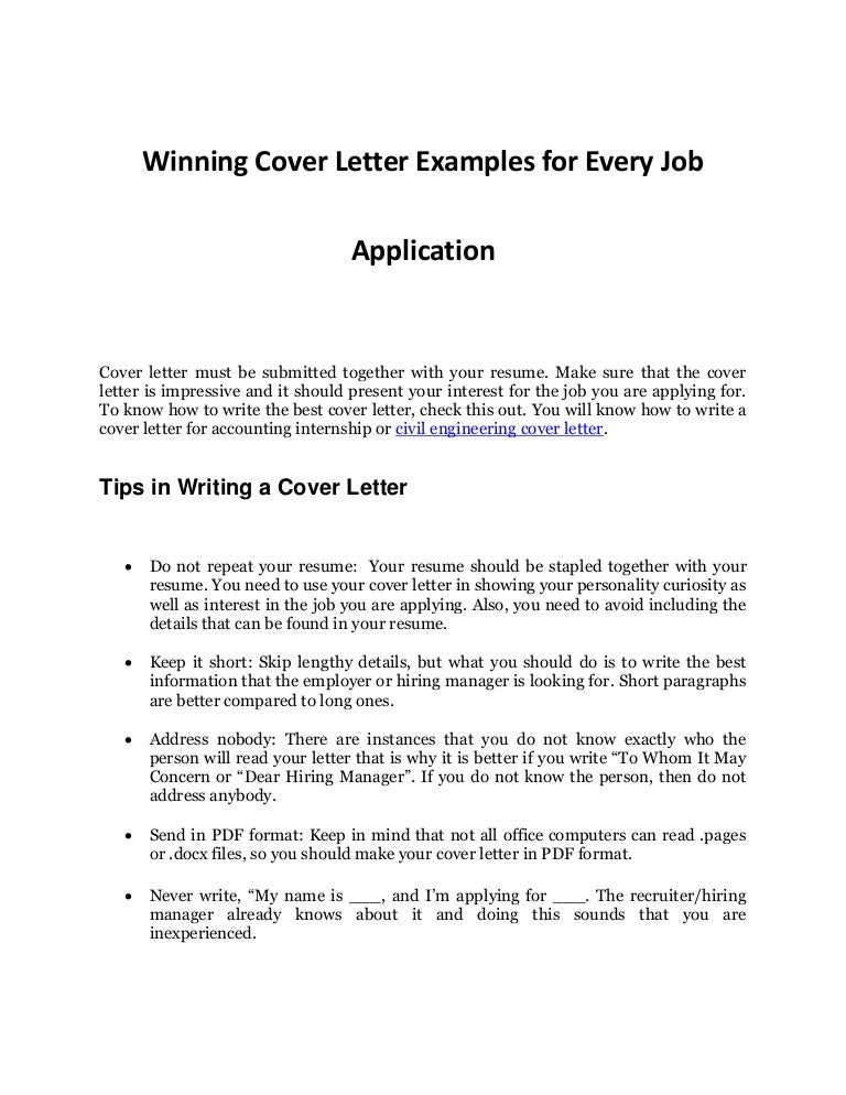 to whom it may concern sample cover letters