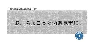 u23 日本代表 強化試合