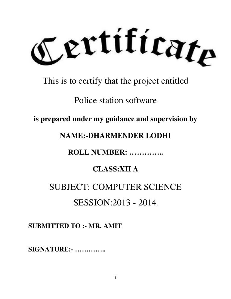Certificate for project work sonundrobin certificate for project work yadclub Images