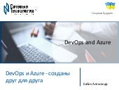 DevOps and Azure