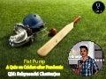 Fist Pump: Cricket after pandemic quiz