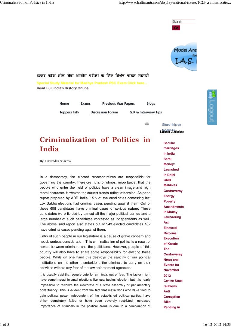 cover letter for receptionist 650 Words Essay on criminalization of politics in India