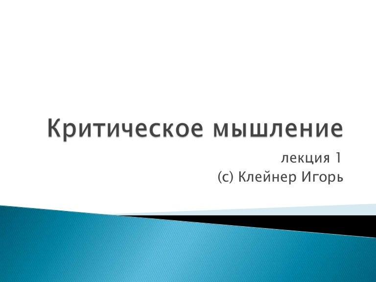 shop медиасреда российской модернизации