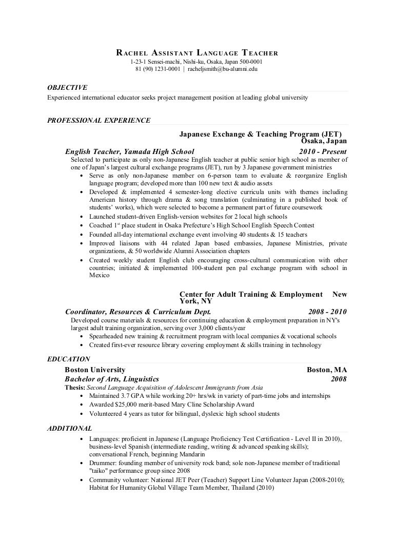 English Teacher Resume Samples and Templates
