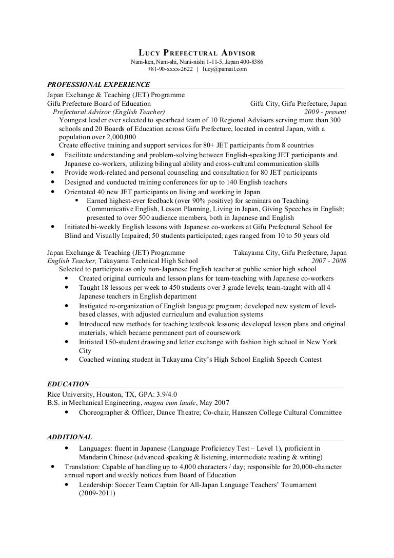 Write A Brief Of Application Apa Research Paper Example Template