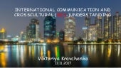 Crosscultural communication for kyiv mohyla academy 2017 11 13