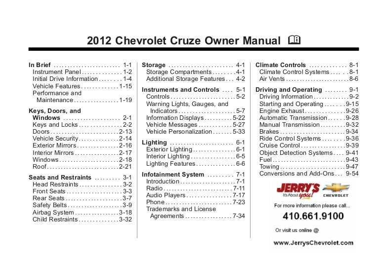 2012 Chevy Cruze Owner S Manual Baltimore Maryland