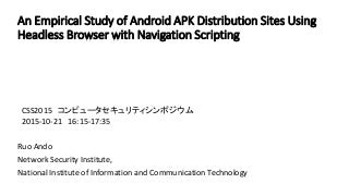 An Empirical Study of Android APK Distribution Sites Using Headless Browser with Navigation Scripting