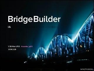 """CSS Nite LP33 UI/UX """"Bridge Builder"""""""