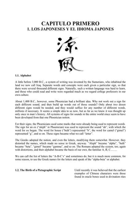 Cultura japonesa,contenido