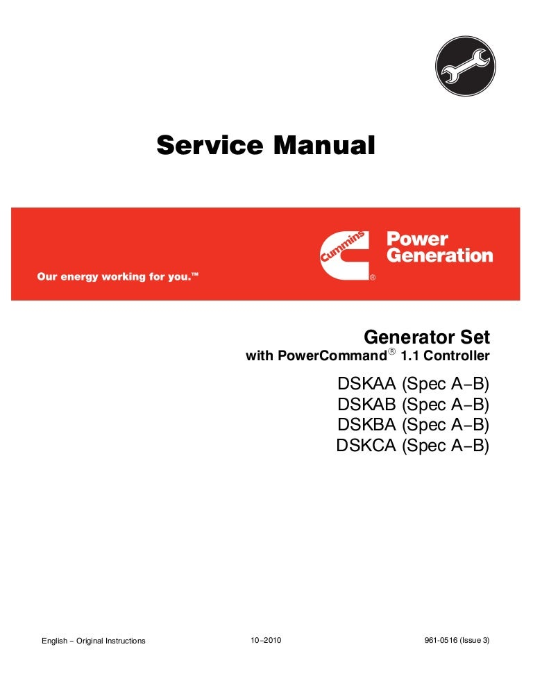 cummins onan dskaa generator set with power command 11