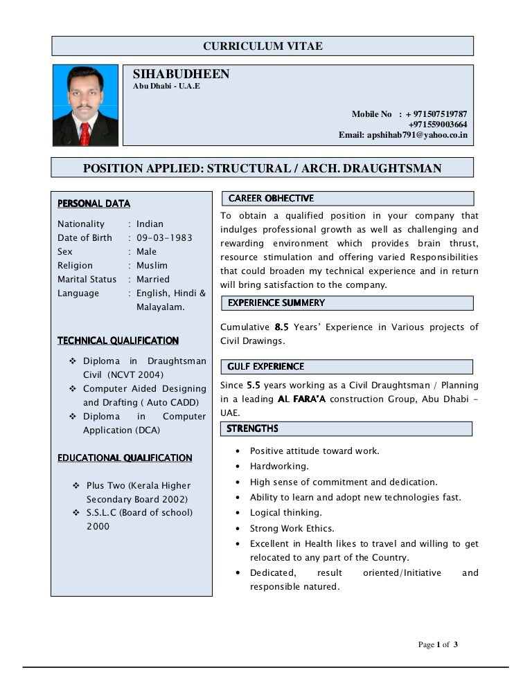 curriculum vitae for engineers physic minimalistics co