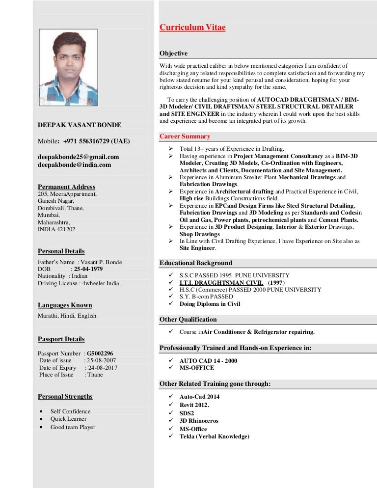 cv english example civil engineer