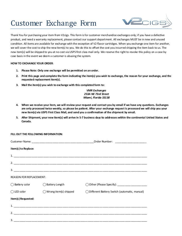 Customer Exchange Form